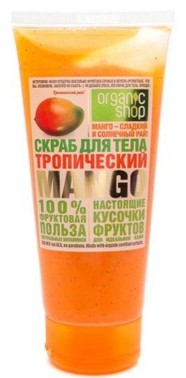 Organic shop Скраб для тела тропический манго 200мл.Organic shop<br>Скраб для тела ТРОПИЧЕСКИЙ MANGO нежно очищает кожу, не пересушивая её, ведь он не содержит мыла, SLS и соль. Обогащенная формула насыщена фруктовыми витаминами, а измельченные косточки фруктов и семена ягод нежно отшелушивают и обновляют кожу.Способ применения: Нанесите на влажную кожу лёгкими массирующими движениями, смойте водой<br><br>Вес г: 550<br>Бренд: Organic shop<br>Объем мл: 500<br>Страна производитель: Россия