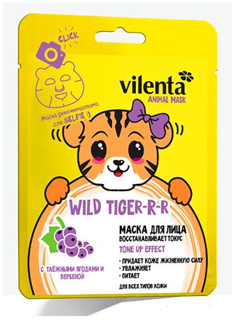 VILENTA ANIMAL MASK Маска тканевая для лица WILD TIGER тонизирующаяТонизирующая маска с таежными ягодами и вербеной.<br>У этой маски характер дикого тигра:<br>Сила. Экстракт Таежных ягод, интенсивно воздействует на кожу,  тонизируют  и придает энергии.<br>Выносливость. Вербена активно стимулирует регенерацию клеток, эффективно снимает следы усталости. Позволяет Вашей коже долгое время выглядеть свежей и бодрой.<br>Скорость. Благодаря уникальной рецептуре, маска обладает экспресс-воздействием. Уже через 20 минут Вы уведете реальный результат.<br>Лидерство. Раз попробовав эту маску Вы полюбите ее навсегда.<br>Тип кожи: Для всех типов кожиПреимущества: Маска придает коже жизненную силу, увлажняет, питает. А забавный принт лекала не оставит равнодушным никого.Результат: Здоровая красивая кожа и хорошее настроение)<br><br>Вес г: 50<br>Бренд : Vilenta<br>Объем мл: 30<br>Тип кожи : все типы кожи<br>Консистенция маски : тканевая<br>Часть лица : лицо<br>По времени суток : дневной уход<br>Назначение маски : увлажняющая, питательная, восстанавливающая<br>Страна производитель : Китай
