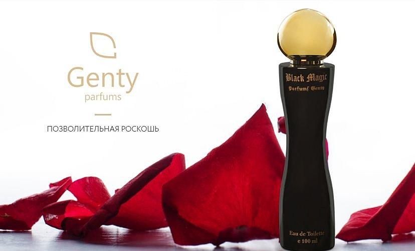 genty-parfums-black-100-ml
