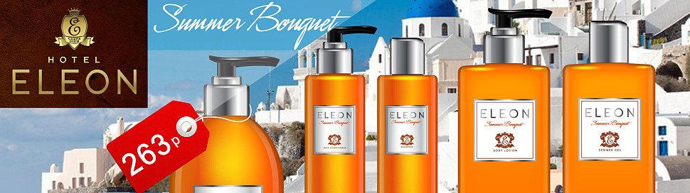 eleon косметика и парфюмерия купить