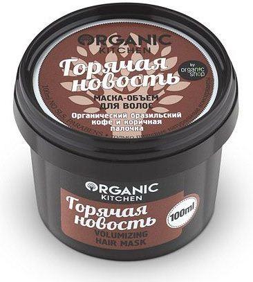 """Organic shop Скраб обновляющий для ног """"Latte с собой,пожалуйста"""" 100мл — Makeup market"""