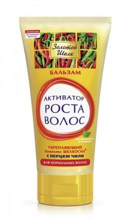 ЗОЛОТОЙ ШЕЛК Бальзам-активатор роста для нормальных волос 170 мл (Золотой шелк)