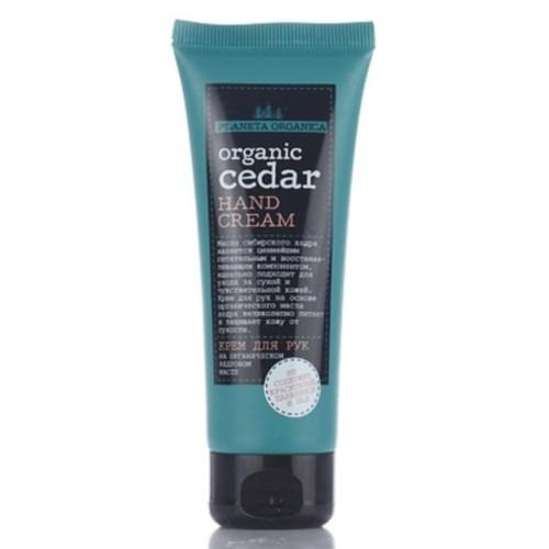 Planeta Organica Крем для ног Organic Cedar