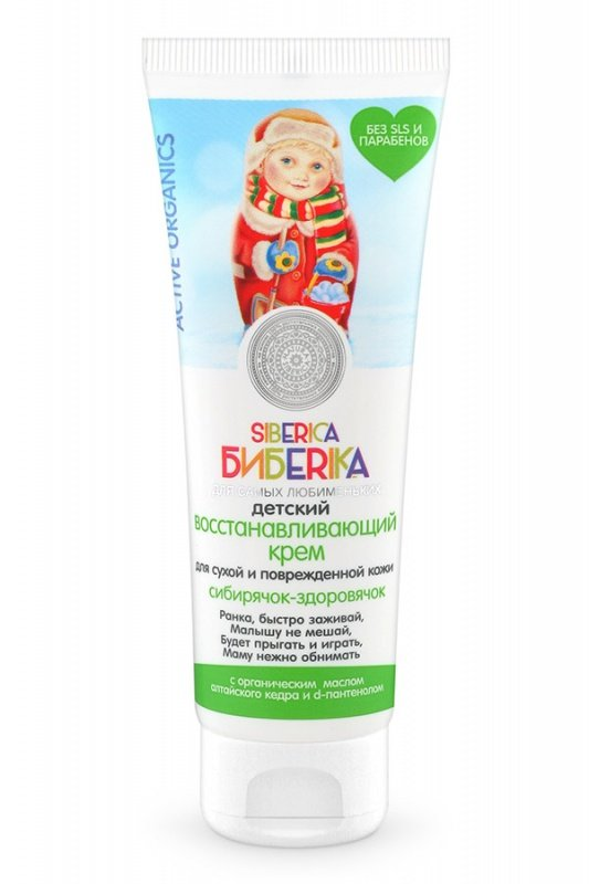 """Натура Сиберика Крем восстанавливающий для сухой и поврежденной кожи """"Сибирячок-здоровячок""""75мл"""