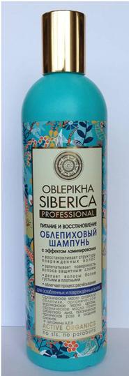Натура Сиберика Шампунь для поврежденных волос  эффект ламинирования волос Питание и Восстановление