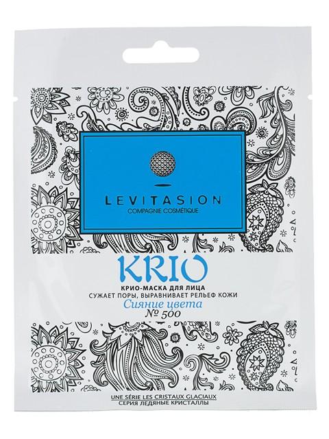 VILENTA Levitasion KRIO-маска тканевая №500 Сияние цвета сужает поры,выравнивает рельеф кожи