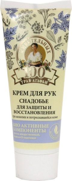 100 живительных трав Агафьи Крем для рук Снадобье для восстановления и защиты (Рецепты Б.Агафьи)