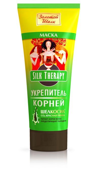 ЗОЛОТОЙ ШЕЛК Маска укрепитель корней волос против выпадения Silk Therapy