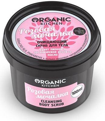 Organic shop Скраб очищающий для тела Розовая мочалка100мл