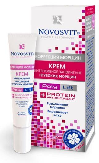 Novosvit крем интенсивное заполнение глубоких морщин 15 мл