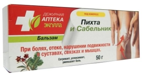БИОКОН Дежурная Аптека Бальзам при болях,отеке,нарушении подвижности в суставах,связках,мышцахПихта и Сабельник