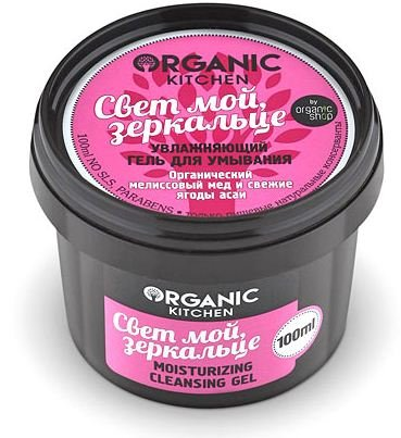 Organic shop Гель для умывания увлажняющий Свет мой, зеркальце 100мл