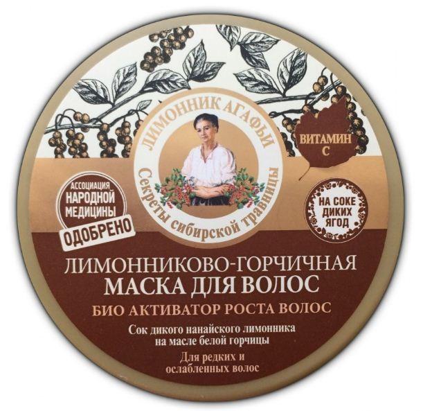 Рецепты Б.Агафьи Маска для волос био-активатор роста волос лимонниково-горчичная 300 мл.