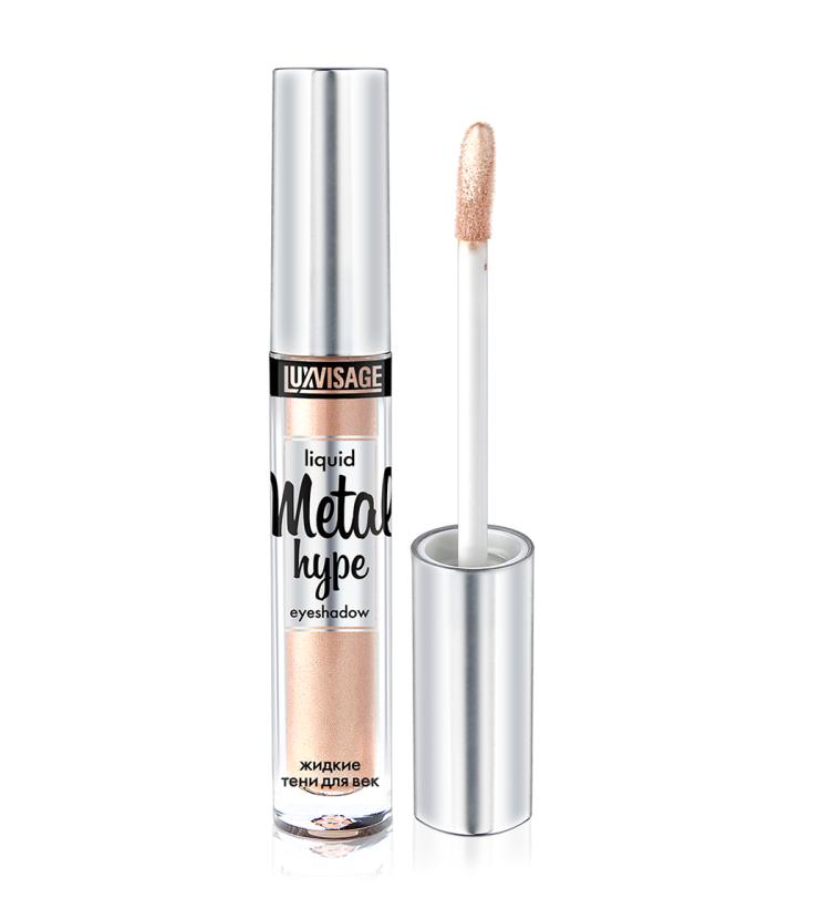 LUXVISAGE Тени для век Жидкие Metal hype купить в makeupmarket.ru