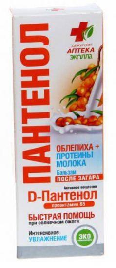 БИОКОН ПАНТЕНОЛ после загара Бальзам-спрей Облепиха+протеины молока 120мл