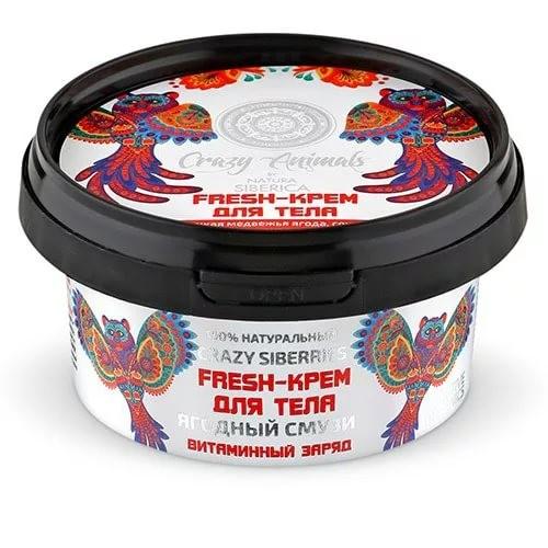 Натура Сиберика Crazy animals Крем-fresh для тела ягодный смузи 180мл