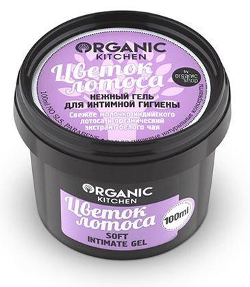 Organic shop Гель нежный для интимной гигиеныЦветок лотоса100мл