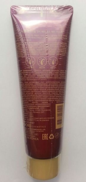 DOORI Daeng Gi Meo Ri Premium Маска против выпадения волос (Doori)