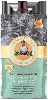 Банька Агафьи Шампунь-питание для волос восстанавливающий