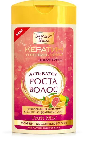 ЗОЛОТОЙ ШЕЛК Шампунь-активатор эффект объемных волос
