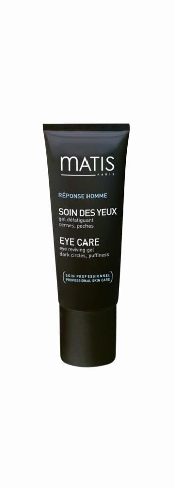 Matis Мужская диния Гель для кожи вокруг глаз против тёмных кругов и отёков 15 мл