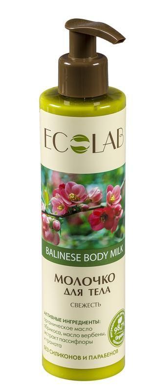Ecolab Молочко для тела Свежесть и сияние кожи