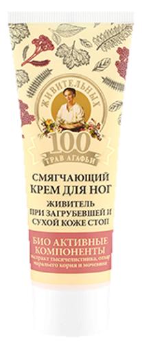 Рецепты Б.Агафьи 100 живительных трав Агафьи Крем для ног смягчающий Живитель при загрубевшей и сухой кожи стоп