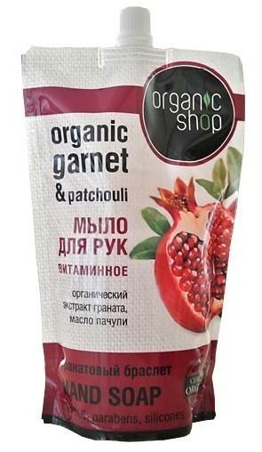 Organic shop мыло жидкое ЗАПАСКА Витаминное гранатовый браслет 500мл