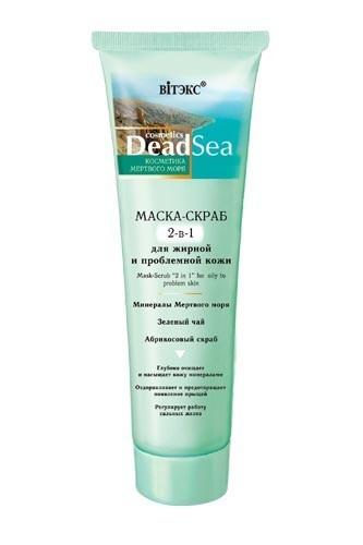 Витэкс Маска-скраб для лица 2в1, жирной и проблемной кожи