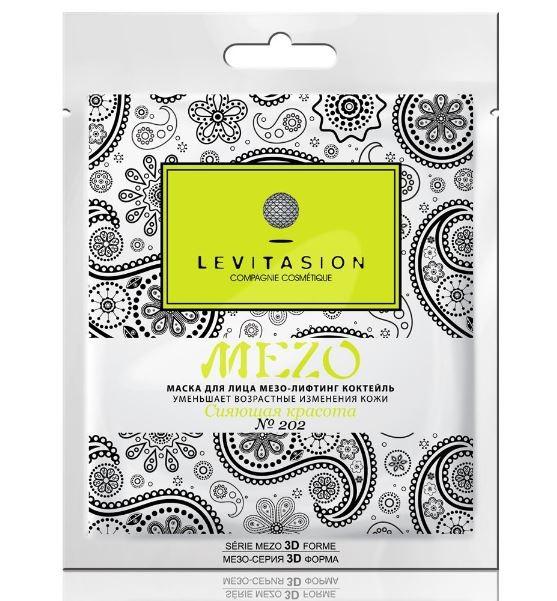 VILENTA Levitasion MEZO-маска тканевая №202 Сияющая красота мезо-лифтинг коктейль уменьшает возраст (Vilenta)