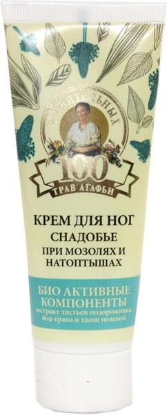 100 живительных трав Агафьи Крем для ног Снадобье при мозолях и натоптышах