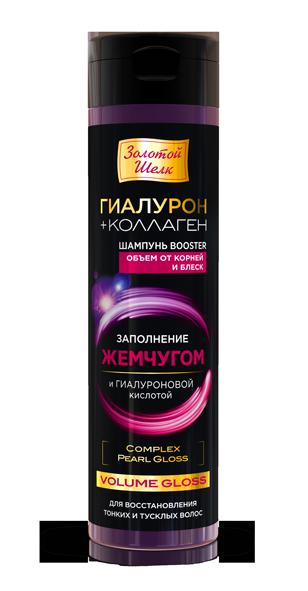 ЗОЛОТОЙ ШЕЛК Шампунь Booster обьем от корней и блеск Volume Gloss (Золотой шелк)