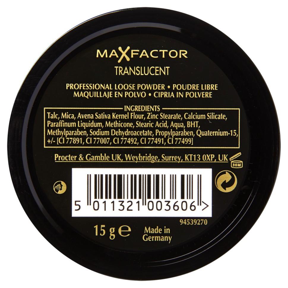 Max Factor рассыпчатая пудра Professional loose powder