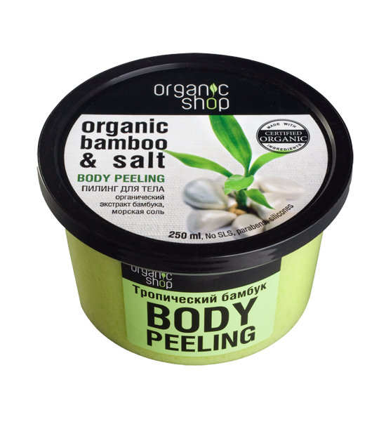 Organic shop Пилинг для тела Тропический бамбук