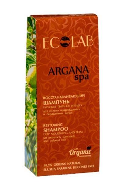 Ecolab ARGANA SPA Восстанавливающий шампунь для волос Глубокое питание и Блеск для сильно поврежденных и окрашенных волос