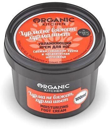 Organic shop Крем для ног увлажняющий Хурма не вяжет, хурма шьет 100мл
