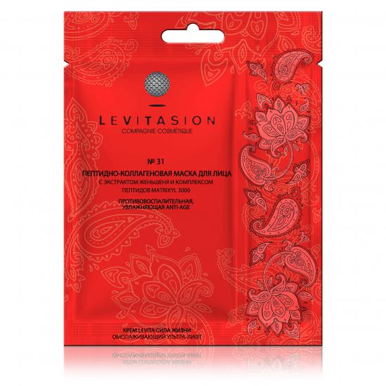 VILENTA Levitasion №31 Маска тканевая пептидно-коллагеновая противовоспалительная увлажняющая ANTI-AGE+КРЕМ (Vilenta)