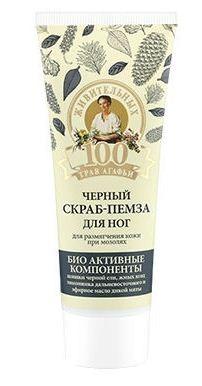 100 живительных трав Агафьи Скраб-Пемза черный для ног для размягчения кожи при мозолях