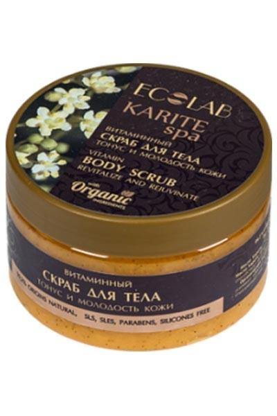 Ecolab KARITE SPA Витаминный скраб для тела Тонус и Молодость кожи