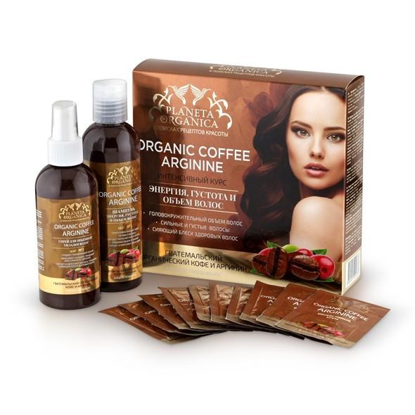 Planeta Organica Набор Organic Coffee Arginine (шампунь+маска+сыворотка)