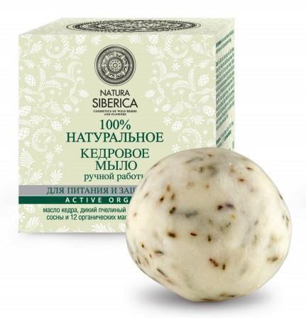 Натура Сиберика Кедровое мыло