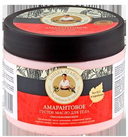 Банька Агафьи Масло для тела густое амарантовое