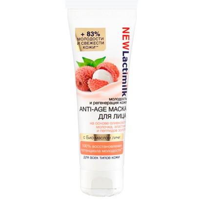 LACTIMILK Крем для лица anti-age для всех типов кожи (Lactimilk)