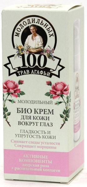 100 молодильных трав Агафьи Крем-БИО для кожи вокруг глаз Гладкость и Упругость (Рецепты Б.Агафьи)