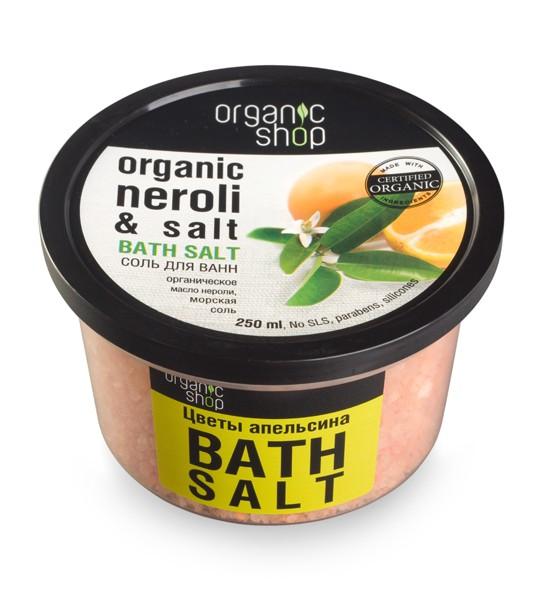 Organic shop Соль для ванн Цветы апельсина
