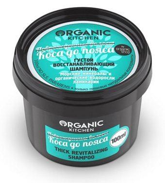 """Organic shop Шампунь восстанавливающий густой """"Коса до пояса"""" 100мл."""