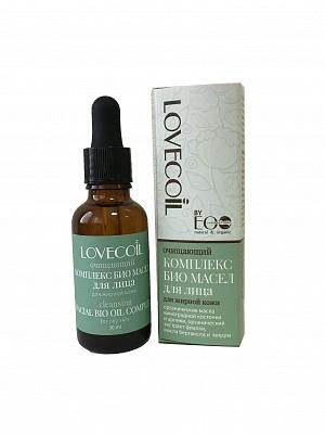 Ecolab LovEcOil Комплекс масел-БИО для лица очищающий для жирной кожи