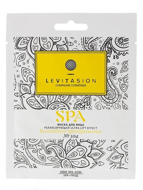 VILENTA Levitasion SPA-маска тканевая №104 Волшебное преображение релаксирующая ультра-лифт эффект