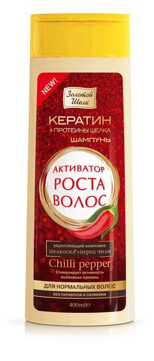 ЗОЛОТОЙ ШЕЛК Шампунь-активатор для нормальных волос (Золотой шелк)