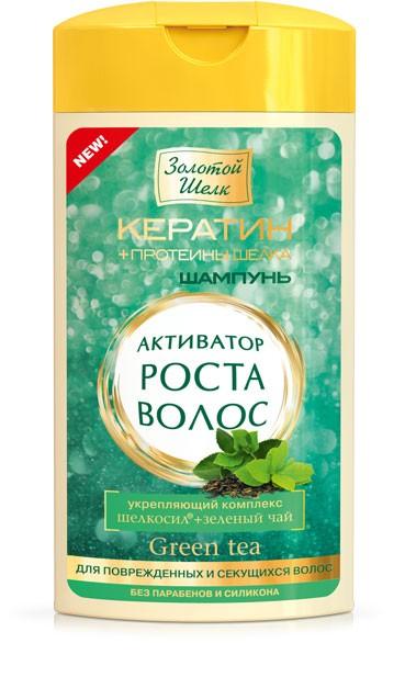 ЗОЛОТОЙ ШЕЛК Шампунь-активатор для поврежденных и секущихся волос (Золотой шелк)